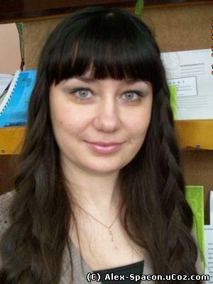 Шургина Татьяна Сергеевна