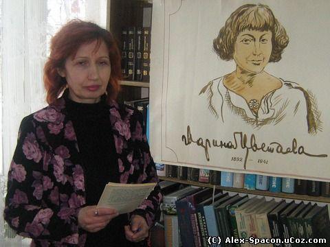 Селезенева Татьяна Ивановна