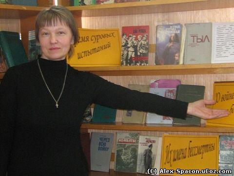 Овсянникова Светлана Серафимовна