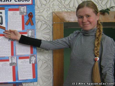 Лежнина Светлана Сергеевна