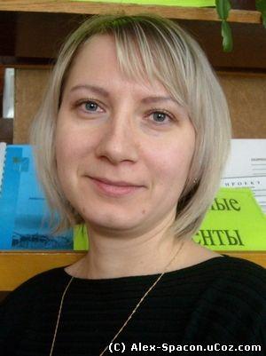 Мухачева Ольга Аркадьевна
