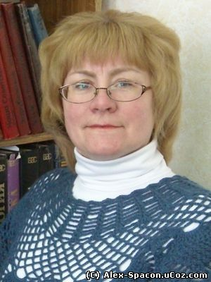 Микрюкова Евгения Викторовна