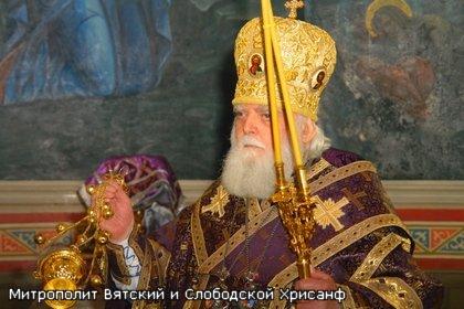 12 сентября 2010 года наш город посетил владыка Хрисанф и провел чин освящения колокольни