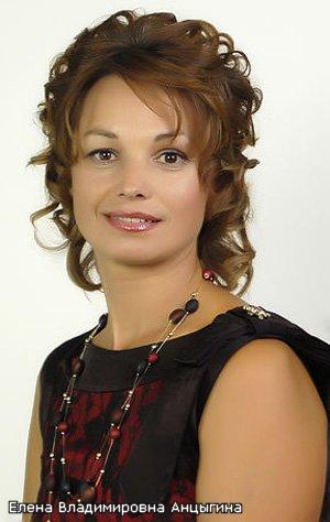 Анцыгина Елена Владимировна – директор РДНТ г. Советска Кировской области