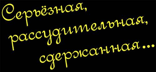 Сайт и форум Рыжакова Олега Ивановича (Рыжаков О.И. — Alex Spacon) г. Советск Кировской области