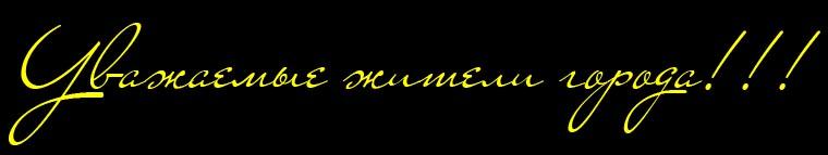 Сайт Рыжакова Олега Ивановича (город Советск Кировской области)