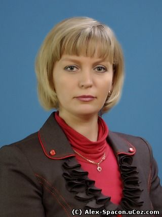 Репина Лариса Александровна