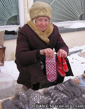 Головина Анастасия Ивановна