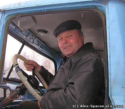 Леонид Васильевич Южаков – водитель ООО «Стимул»