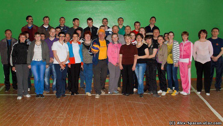 Волейбол. Здоровый дух! Сайт Рыжакова О.И., город Советск Кировской области.