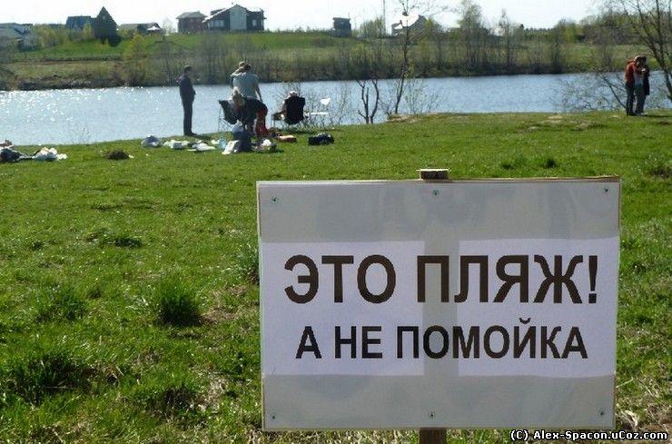 Сайт Рыжакова Олега Ивановича (Alex Spacon) г. Советск Кировской области